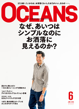 201606_cover
