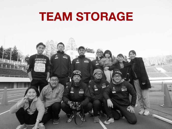 team-storage