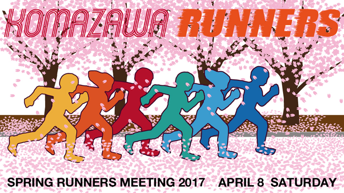 KR SPRING MEETING 2017 Blog