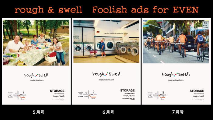 FOOLISH ADS BLOG