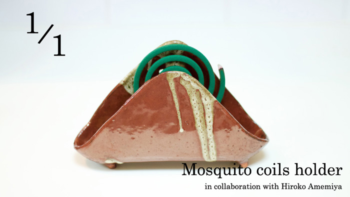 Mosquito coils holder BANNER 2ブログ