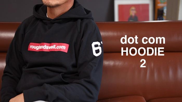 DOT COM HOODIE 2