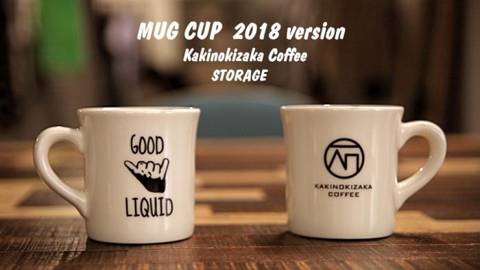 2018 MUG CUP BANNER