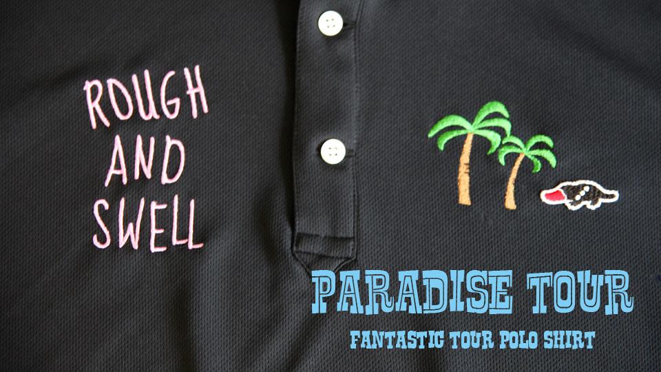 PARADISE TOUR BANNER