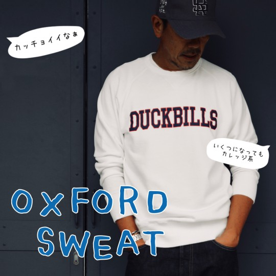 OXFORD SWEAT スクエア