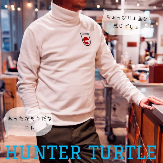 HUNTER TURTLE スクエア