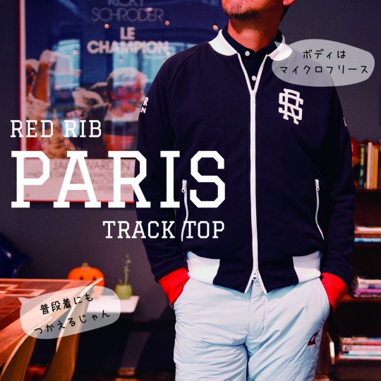 RED RIB PARIS スクエア