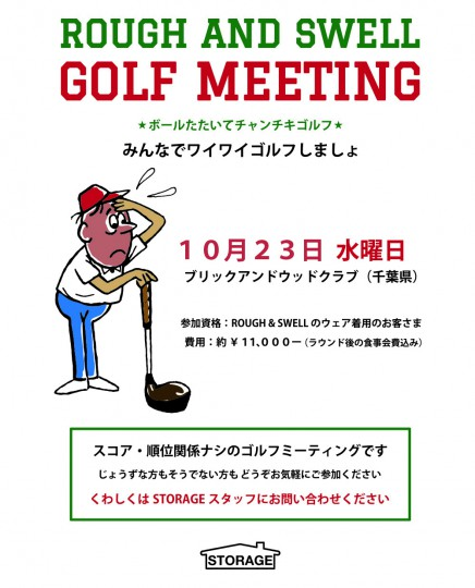 GOLF MEETING