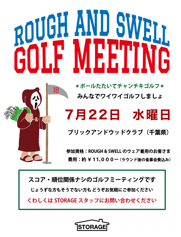 GOLF-MEETING
